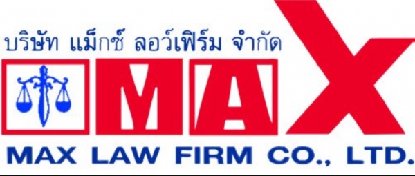 Max Law Firm Co Ltd